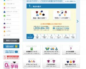 hoshimi.com2
