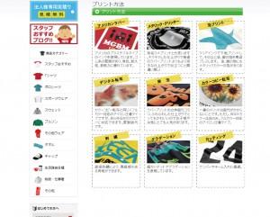 prettz.com2