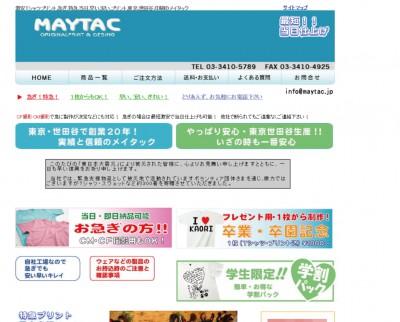 MAYTAC