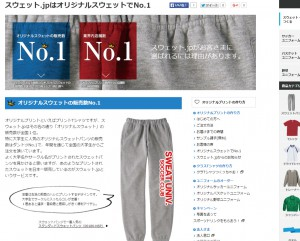 sweat.jp2