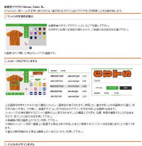 k2print02