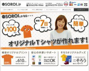 printable02