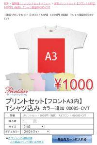 yoshinari02